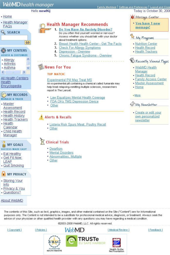 Opening screen of the WebMD interface