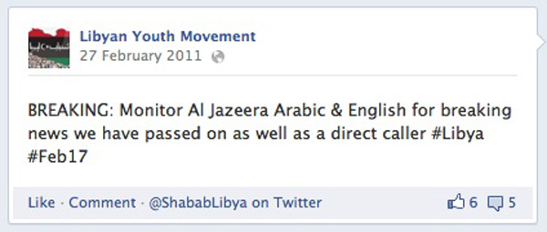 Taken from the Facebook page of the Libyan Youth Movement